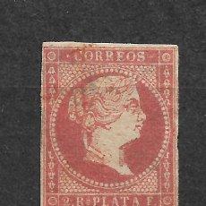 Sellos: ESPAÑA ANTILLAS 1857 EDIFIL 9 * - 2/60. Lote 179551792