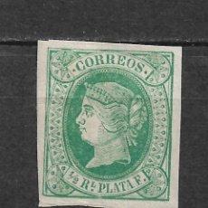 Sellos: ESPAÑA ANTILLAS 1864 EDIFIL 10 (*) - 2/60. Lote 179552313