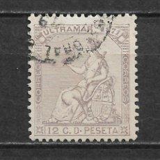 Sellos: ESPAÑA CUBA 1871 EDIFIL 25 - 2/60. Lote 179553121