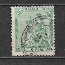 Sellos: ESPAÑA ANTILLAS 1871 EDIFIL 23 - 2/60. Lote 179553210