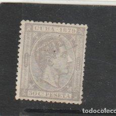 Sellos: CUBA 1879 - EDIFIL NRO. 54 - SIN GOMA -. Lote 179962271