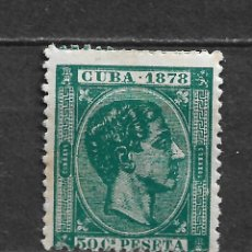 Sellos: ESPAÑA CUBA 1878 EDIFIL 48 * - 2/55. Lote 180127341