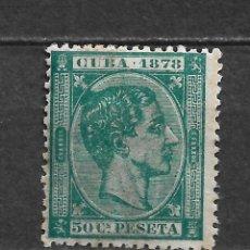 Sellos: ESPAÑA CUBA 1878 EDIFIL 48 * - 2/55. Lote 180127390