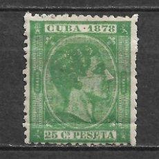 Sellos: ESPAÑA CUBA 1878 EDIFIL 47 * - 2/55. Lote 180127456