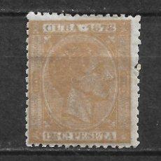 Sellos: ESPAÑA CUBA 1878 EDIFIL 46 * - 2/55. Lote 180127522