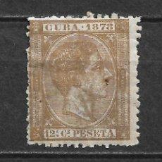 Sellos: ESPAÑA CUBA 1878 EDIFIL 46 * - 2/55. Lote 180127561