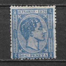 Sellos: ESPAÑA CUBA 1876 EDIFIL 37 * - 2/55. Lote 180127665