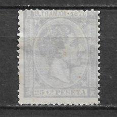 Sellos: ESPAÑA CUBA 1876 EDIFIL 36 * - 2/55. Lote 180127712