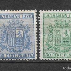 Sellos: ESPAÑA CUBA 1875 EDIFIL 32/33 * - 2/55. Lote 180127760