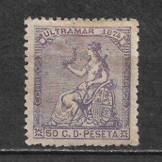 Sellos: ESPAÑA CUBA 1874 EDIFIL 29 * - 2/55. Lote 180127883