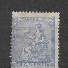 Sellos: ESPAÑA CUBA 1874 EDIFIL 28 * - 2/55. Lote 180127921