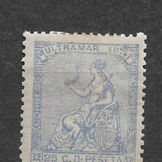Sellos: ESPAÑA CUBA 1874 EDIFIL 28 * - 2/55. Lote 180127958