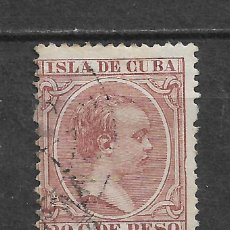 Sellos: ESPAÑA CUBA 1896 EDIFIL 151 - 2/53. Lote 180151483