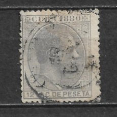 Sellos: ESPAÑA CUBA 1880 EDIFIL 58 - 2/53. Lote 180151616