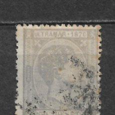 Sellos: ESPAÑA CUBA 1876 EDIFIL 36 - 2/53. Lote 180151650