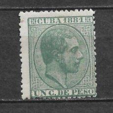 Sellos: ESPAÑA CUBA 1881 EDIFIL 62 (*) - 2/53. Lote 180151673