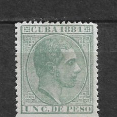 Sellos: ESPAÑA CUBA 1881 EDIFIL 62 (*) - 2/53. Lote 180151682