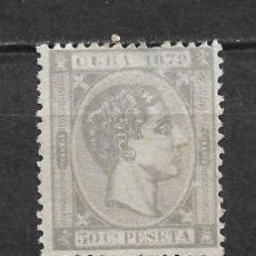 Sellos: ESPAÑA CUBA 1879 EDIFIL 54 (*) - 2/53. Lote 180151716