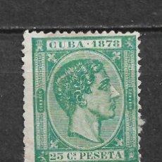 Sellos: ESPAÑA CUBA 1878 EDIFIL 47 (*) - 2/53. Lote 180151760