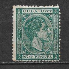 Sellos: ESPAÑA CUBA 1877 EDIFIL 41 (*) - 2/53. Lote 180151805