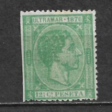 Sellos: ESPAÑA CUBA 1876 EDIFIL 35 (*) - 2/53. Lote 180151815