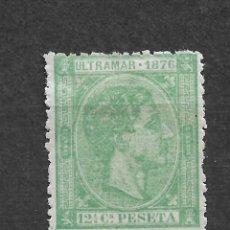 Sellos: ESPAÑA CUBA 1876 EDIFIL 35 (*) - 2/53. Lote 180151818