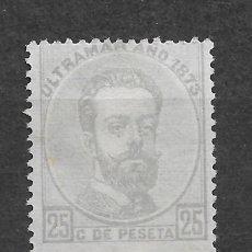 Sellos: ESPAÑA ANTILLAS 1873 EDIFIL 25 (*) - 2/53. Lote 180151858