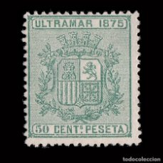 Sellos: SELLOS ESPAÑA.CUBA 1875.ISABEL II.50C VERDE.NUEVO*. EDIFIL 33. SIN GOMA. ENVÍOS COMBINADOS. Lote 180909790