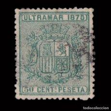 Sellos: SELLOS ESPAÑA.CUBA 1875.ISABEL II.50C VERDE.USADO. EDIFIL 33. . Lote 180909860
