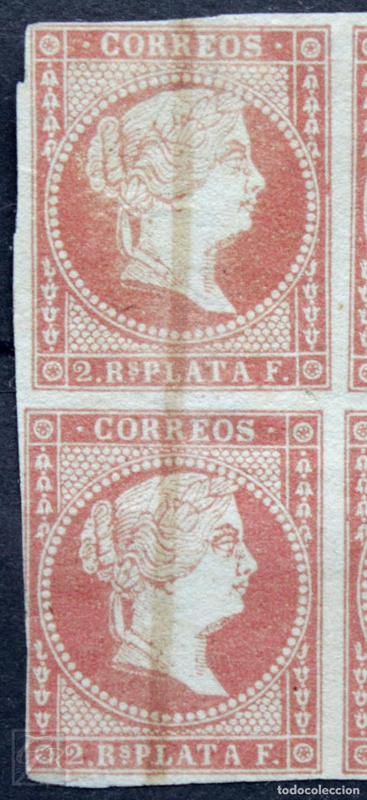 Sellos: España antillas 1857 ~ Isabel II • sin filigrana ~ bloque de 4 usado Bueno - Foto 2 - 181426011