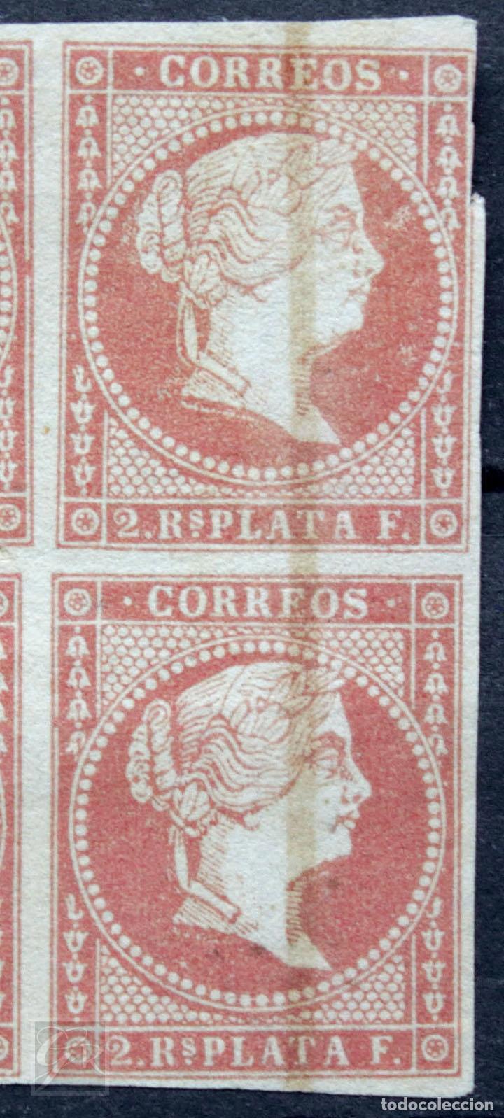 Sellos: España antillas 1857 ~ Isabel II • sin filigrana ~ bloque de 4 usado Bueno - Foto 3 - 181426011