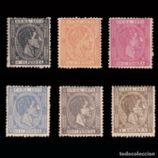 Sellos: CUBA.1879.AFONSO XII.SERIE MH-MNG.EDIFIL 50-55. Lote 181943260
