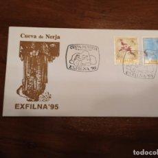 Sellos: CUEVA DE NERJA EXFILNA 95 . Lote 182789790