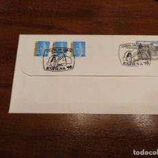 Sellos: MATASLLOS DE CUEVA DE NERJA . Lote 182966786