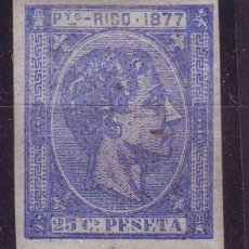 Sellos: AÑO 1877.PUERTO RICO 16 S *MH VC 115 EUROS. Lote 183080187