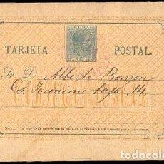 Sellos: CUBA. Lote 183301496