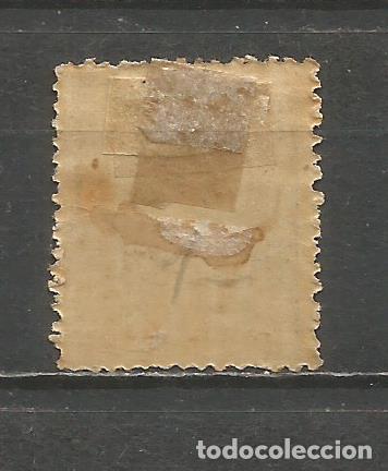 Sellos: PUERTO RICO ALFONSO XIII PELÓN 10 C. DE PESO. SOBRECARGA HABILITADO 17 OCTUBRE 1898 * NUEVO CON FIJA - Foto 2 - 183381145