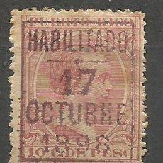 Sellos: PUERTO RICO ALFONSO XIII PELÓN 10 C. DE PESO. SOBRECARGA HABILITADO 17 OCTUBRE 1898 * NUEVO CON FIJA. Lote 183381145