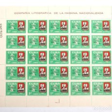 Sellos: PLIEGO SELLOS CUBA AÑO DE LA EDUCACIÓN. COMPAÑÍA LITOGRÁFICA DE LA HABANA NACIONALIZADA.1961. Lote 183441565