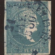 Sellos: CUBA 1/2 REAL CON MATASELLO BAEZA COLOR AZUL 31 MAY 1860 - EL BAEZA 30. Lote 183563957