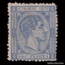 Sellos: CUBA 1876. ALFONSO XII.50C.ULTRAMAR. NUEVO(*). EDIFIL.37. Lote 183701466