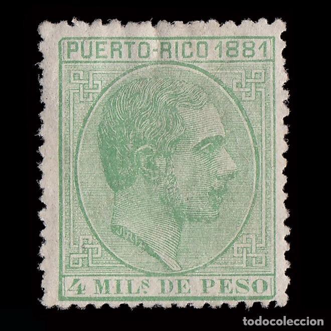 PUERTO RICO. 1881.ALFONSO XIII.4M.VERDE AMARILLO. NUEVO* EDIFIL.45 (Sellos - España - Colonias Españolas y Dependencias - América - Puerto Rico)