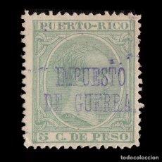 Sellos: PUERTO RICO. 1898.HABILITADO IMPUESTO DE GUERRA.5C.VERDE PÁLIDO.NUEVO(*) EDIF.16. Lote 183886387