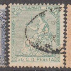 Sellos: 1871-15 CUBA ESPAÑA SPAIN. REPUBLICA. LOTE SELLOS USADOS. USADOS. Lote 184373741