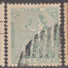 Sellos: 1871-13 CUBA ESPAÑA SPAIN. REPUBLICA. LOTE SELLOS USADOS. USADOS. Lote 184373745