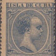 Sellos: 1894-11 CUBA ESPAÑA SPAIN. ANTILLAS. ALFONSO XIII. 1894. ED.136. 1C. AZUL. MNH.. Lote 234972610