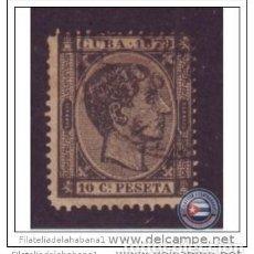 Selos: 1878-5 CUBA ESPAÑA SPAIN. ALFONSO XII. 10C 1878. FALSO FILATELICO. PHILATELIC FORGERY. Lote 184374163