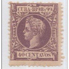 Sellos: 1898-65 CUBA ESPAÑA SPAIN. ANTILLAS. ALFONSO XIII. AUTONOMIA. 1898. ED.169. 40C. GOMA ORIGINAL.. Lote 234972645