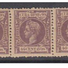 Sellos: 1898-60 CUBA ESPAÑA SPAIN. ANTILLAS. ALFONSO XIII. AUTONOMIA. 1898. ED.169. 40C. TIRA DE 5. GOMA ORI. Lote 240822105