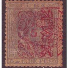 Selos: 1883-15 CUBA SPAIN ESPAÑA 1883 ALFONSO XII DOBLE SOBRECARGA. TIPOS DIFERENTES.. Lote 184374383